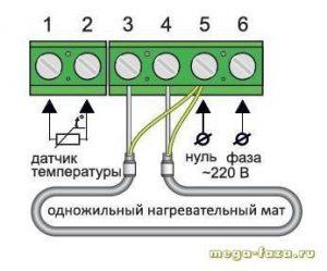 монтажная схема подключения