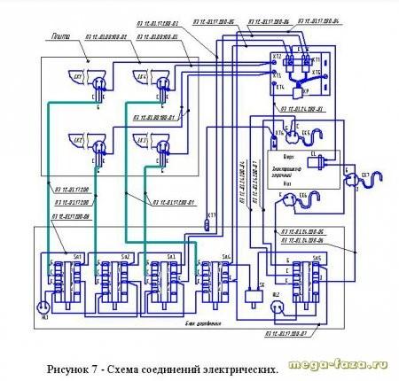 Газовая плита ariston ремонт духовки