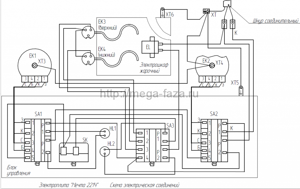 Схема электрических соединений плиты Мечта 221Ч