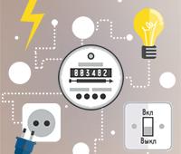 приборы учёта электрической энергии