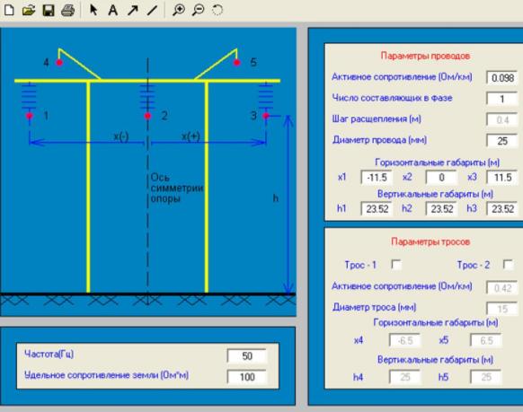 программа расчёта длины ВЛ