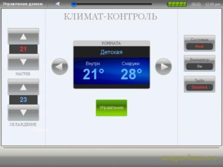 система климат-контроля квартры