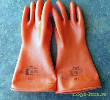 выбор диэлектрических перчаток