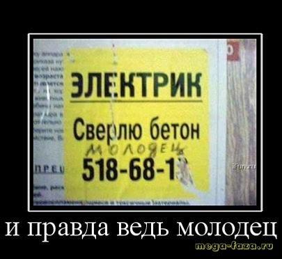 бесплатная услуга электрика