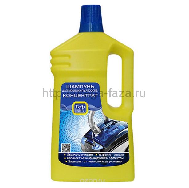шампунь моющего пылесоса